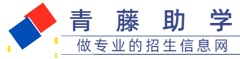 艾灸仪_艾灸仪品牌_艾灸仪器什么牌子好_艾灸仪十大品牌排行榜【至和养生官网】